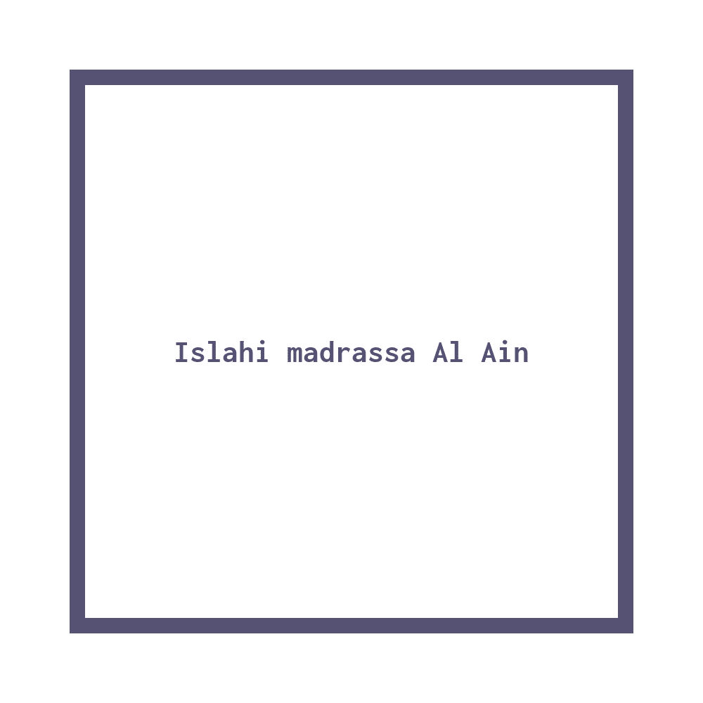 Learning Platform for Islahi Madrassa
